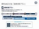 TSIハイライン マイスター LEATHER(42枚目)