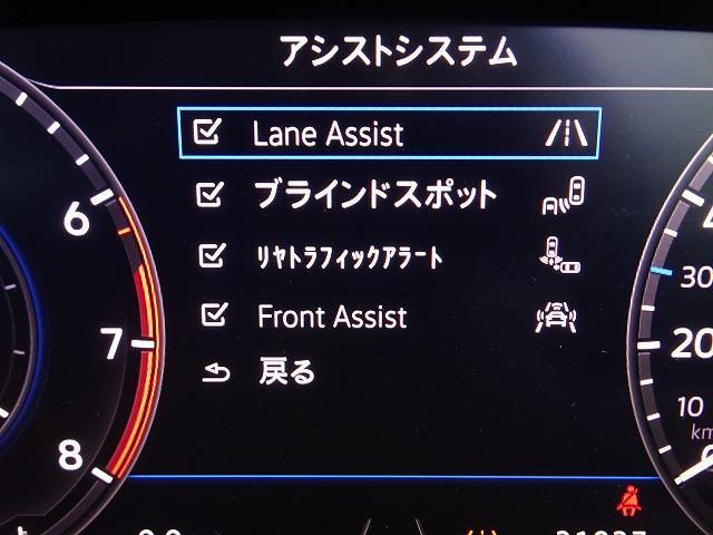 TSIハイライン テックエディション 認定中古車 ワンオーナー 禁煙車 LED デジタルメーター(15枚目)