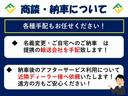 TSIハイライン テックエディション 認定中古車 ワンオーナー 禁煙車 LED デジタルメーター(25枚目)