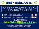 TDIコンフォートライン マイスター 認定中古車 弊社社用車(24枚目)