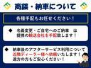 TDIコンフォートライン マイスター 認定中古車 弊社社用車(26枚目)