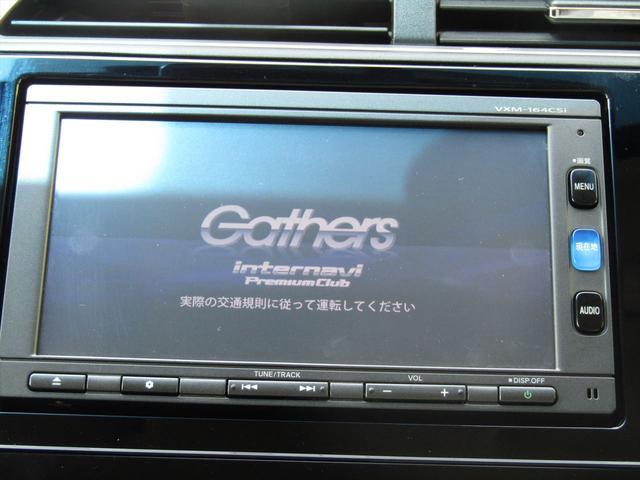 G Gathersナビ・ワンセグTV・CD・Bluetooth搭載・ETC装備・エコモード・フルフラット・キーレス(9枚目)