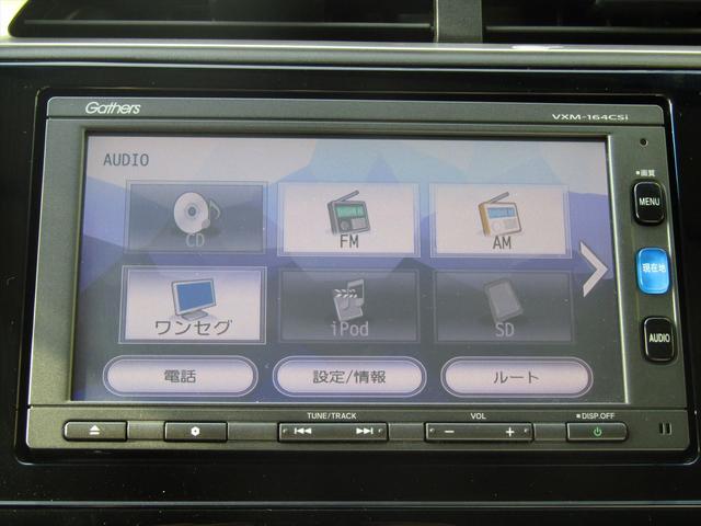 G Gathersナビ・ワンセグTV・CD・Bluetooth搭載・ETC装備・エコモード・フルフラット・キーレス(10枚目)