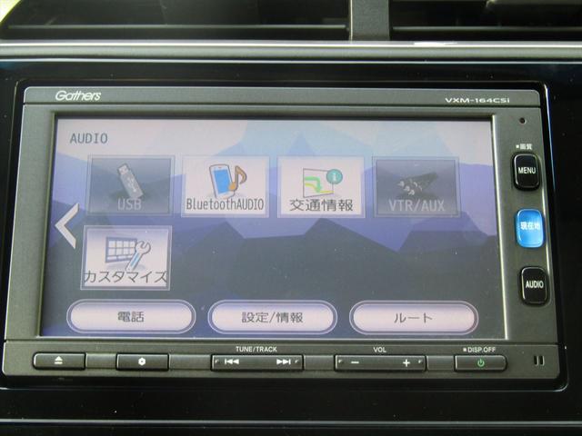 G Gathersナビ・ワンセグTV・CD・Bluetooth搭載・ETC装備・エコモード・フルフラット・キーレス(11枚目)