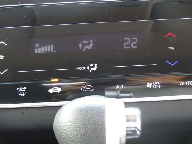 G Gathersナビ・ワンセグTV・CD・Bluetooth搭載・ETC装備・エコモード・フルフラット・キーレス(17枚目)