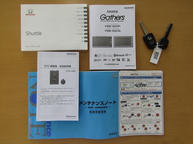 G Gathersナビ・ワンセグTV・CD・Bluetooth搭載・ETC装備・エコモード・フルフラット・キーレス(29枚目)