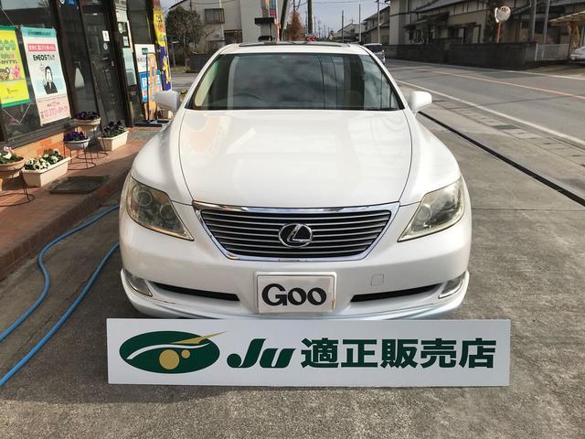 「レクサス」「LS」「セダン」「栃木県」の中古車2
