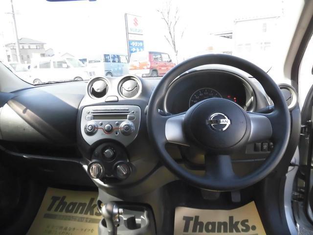 12X アイドリンストップ プッシュスタート スマートキー 純正オーディオ ETC車載器 タイミングチェーン(24枚目)