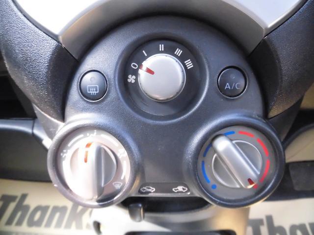 12X アイドリンストップ プッシュスタート スマートキー 純正オーディオ ETC車載器 タイミングチェーン(29枚目)