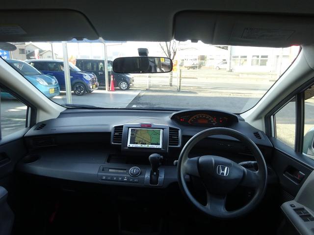 G Lパッケージ 純正ナビ 地デジワンセグ バックカメラ HIDヘッドライト 新品アルミ新品タイヤ交換済 両側スライドドア 左パワースライド ドアミラーウインカー タイミングチェーン(21枚目)