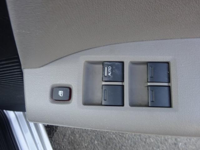 G Lパッケージ 純正ナビ 地デジワンセグ バックカメラ HIDヘッドライト 新品アルミ新品タイヤ交換済 両側スライドドア 左パワースライド ドアミラーウインカー タイミングチェーン(23枚目)