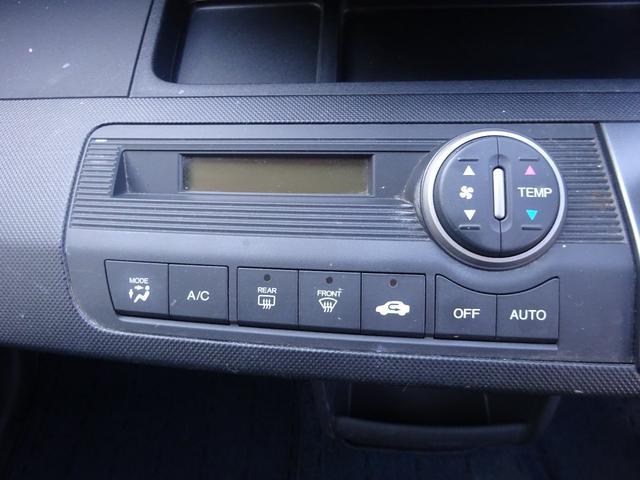 G Lパッケージ 純正ナビ 地デジワンセグ バックカメラ HIDヘッドライト 新品アルミ新品タイヤ交換済 両側スライドドア 左パワースライド ドアミラーウインカー タイミングチェーン(30枚目)