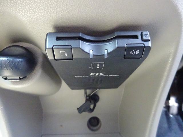 高速便利ETC車載器