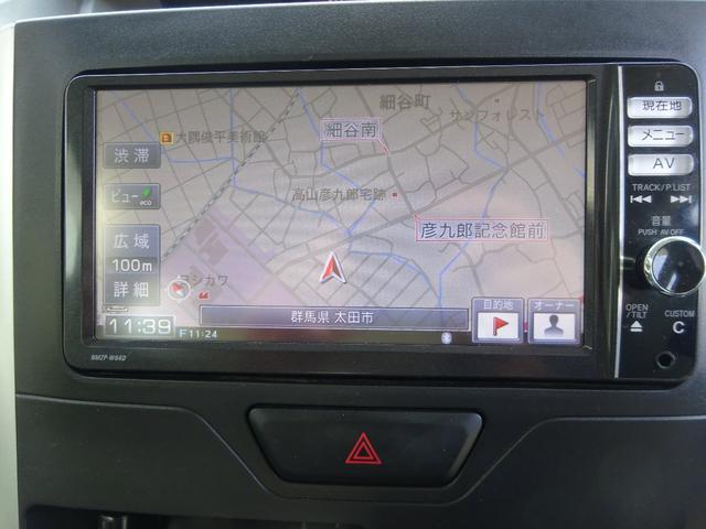 L 純正ナビ 地デジフルセグ バックカメラ ETC車載器 アイドリンストップ ピラーレス 両側スライドドア タイミングチェーン(38枚目)
