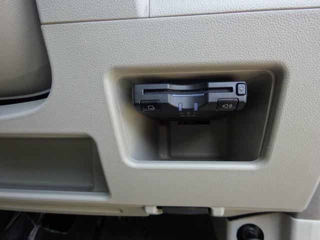 L 純正ナビ 地デジフルセグ バックカメラ ETC車載器 アイドリンストップ ピラーレス 両側スライドドア タイミングチェーン(41枚目)