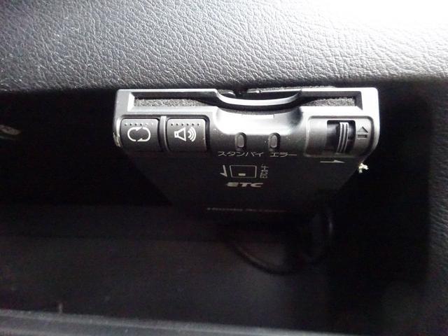 W HDDナビ 地デジワンセグ ETC車載器 純正アルミ 新品タイヤ交換済 オートエアコン HIDヘッドライト ベンチシート スマートキー ルーフスポイラー(39枚目)