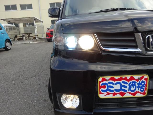 W HDDナビ 地デジワンセグ ETC車載器 純正アルミ 新品タイヤ交換済 オートエアコン HIDヘッドライト ベンチシート スマートキー ルーフスポイラー(48枚目)