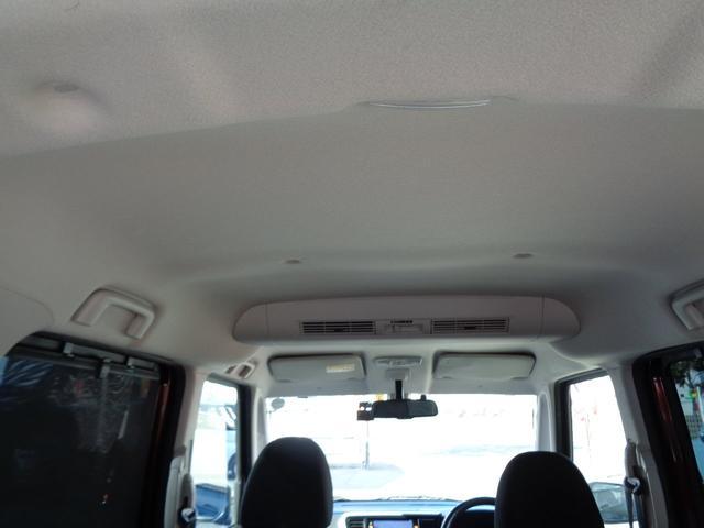 ハイウェイスター X Gパッケージ 純正ナビ 地デジ マルチビューカメラ ETC 両側パワースライド 前後ドライブレコーダー アイドリンストップ HIDヘッドライト 純正アルミホイール 新品タイヤ交換済 タイミングチェーン(16枚目)