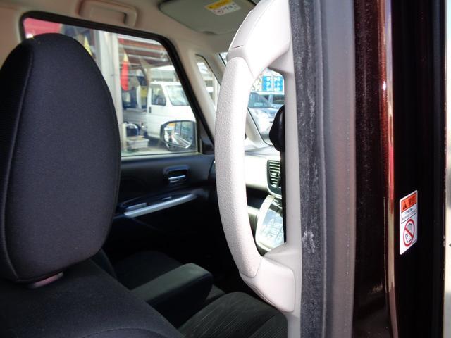 ハイウェイスター X Gパッケージ 純正ナビ 地デジ マルチビューカメラ ETC 両側パワースライド 前後ドライブレコーダー アイドリンストップ HIDヘッドライト 純正アルミホイール 新品タイヤ交換済 タイミングチェーン(19枚目)