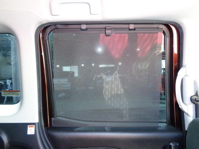 ハイウェイスター X Gパッケージ 純正ナビ 地デジ マルチビューカメラ ETC 両側パワースライド 前後ドライブレコーダー アイドリンストップ HIDヘッドライト 純正アルミホイール 新品タイヤ交換済 タイミングチェーン(26枚目)