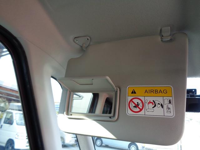 ハイウェイスター X Gパッケージ 純正ナビ 地デジ マルチビューカメラ ETC 両側パワースライド 前後ドライブレコーダー アイドリンストップ HIDヘッドライト 純正アルミホイール 新品タイヤ交換済 タイミングチェーン(34枚目)