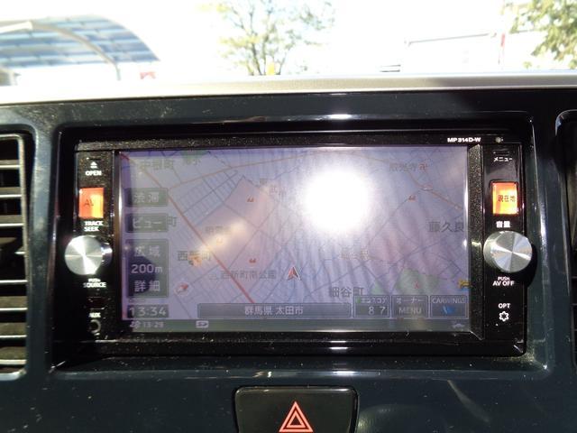 ハイウェイスター X Gパッケージ 純正ナビ 地デジ マルチビューカメラ ETC 両側パワースライド 前後ドライブレコーダー アイドリンストップ HIDヘッドライト 純正アルミホイール 新品タイヤ交換済 タイミングチェーン(37枚目)