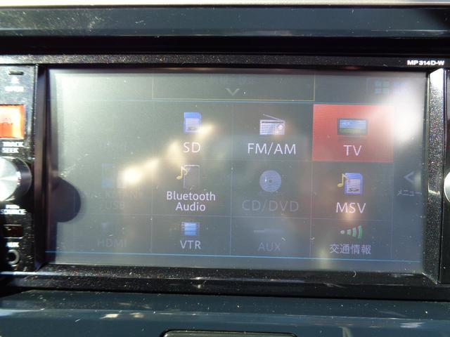 ハイウェイスター X Gパッケージ 純正ナビ 地デジ マルチビューカメラ ETC 両側パワースライド 前後ドライブレコーダー アイドリンストップ HIDヘッドライト 純正アルミホイール 新品タイヤ交換済 タイミングチェーン(38枚目)