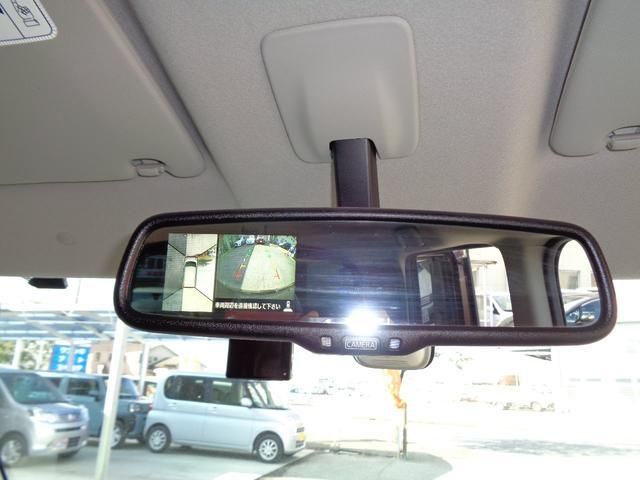 ハイウェイスター X Gパッケージ 純正ナビ 地デジ マルチビューカメラ ETC 両側パワースライド 前後ドライブレコーダー アイドリンストップ HIDヘッドライト 純正アルミホイール 新品タイヤ交換済 タイミングチェーン(40枚目)