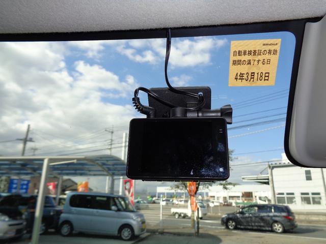ハイウェイスター X Gパッケージ 純正ナビ 地デジ マルチビューカメラ ETC 両側パワースライド 前後ドライブレコーダー アイドリンストップ HIDヘッドライト 純正アルミホイール 新品タイヤ交換済 タイミングチェーン(52枚目)