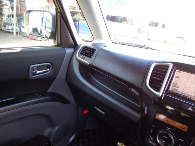 X HDDナビ 地デジ 両側スライドドア左電動 ルーフスポイラー プッシュスタート スマートキー タイミングチェーン(29枚目)