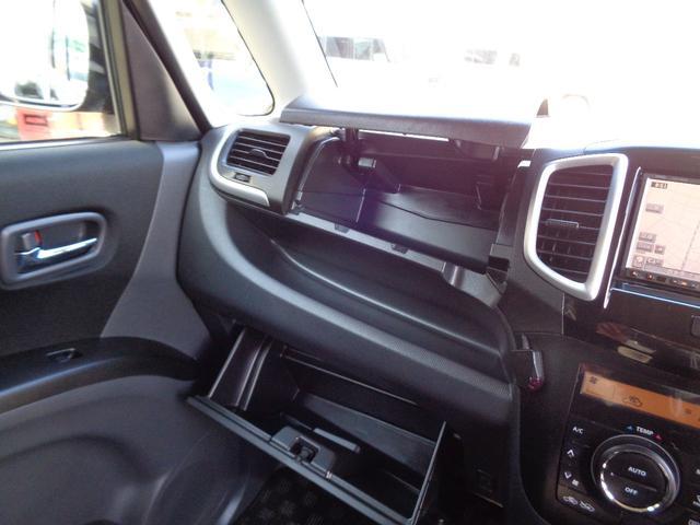 X HDDナビ 地デジ 両側スライドドア左電動 ルーフスポイラー プッシュスタート スマートキー タイミングチェーン(30枚目)