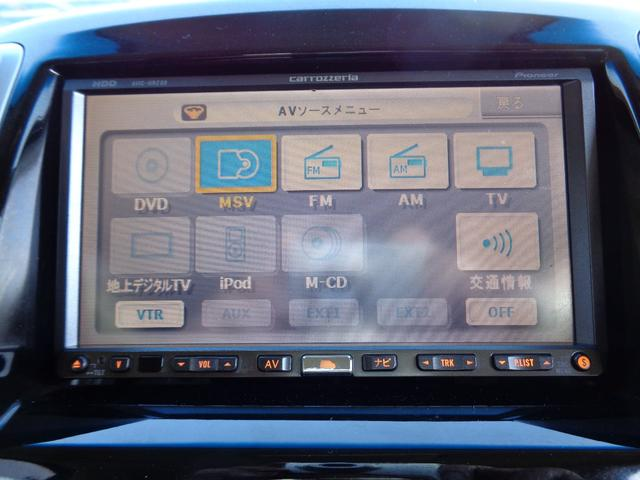 X HDDナビ 地デジ 両側スライドドア左電動 ルーフスポイラー プッシュスタート スマートキー タイミングチェーン(33枚目)