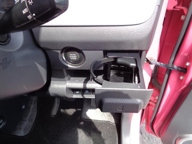 X レーダーブレーキ ナビ 地デジフルセグ バックカメラ ETC オートエアコン プッシュスタート スマートキー 社外アルミ シートヒーター タイミングチェーン(31枚目)