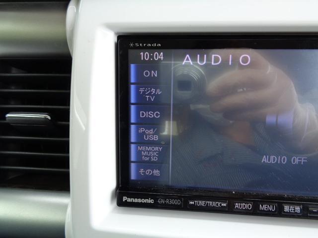 X レーダーブレーキ ナビ 地デジフルセグ バックカメラ ETC オートエアコン プッシュスタート スマートキー 社外アルミ シートヒーター タイミングチェーン(40枚目)