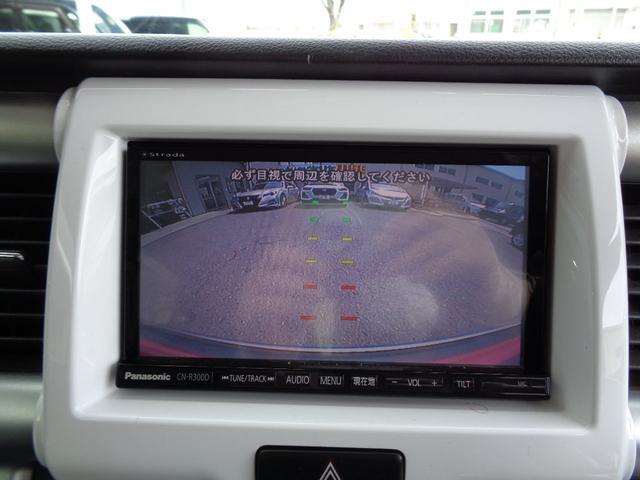 X レーダーブレーキ ナビ 地デジフルセグ バックカメラ ETC オートエアコン プッシュスタート スマートキー 社外アルミ シートヒーター タイミングチェーン(41枚目)
