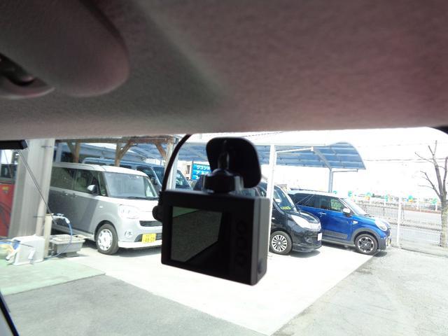 X レーダーブレーキ ナビ 地デジフルセグ バックカメラ ETC オートエアコン プッシュスタート スマートキー 社外アルミ シートヒーター タイミングチェーン(49枚目)