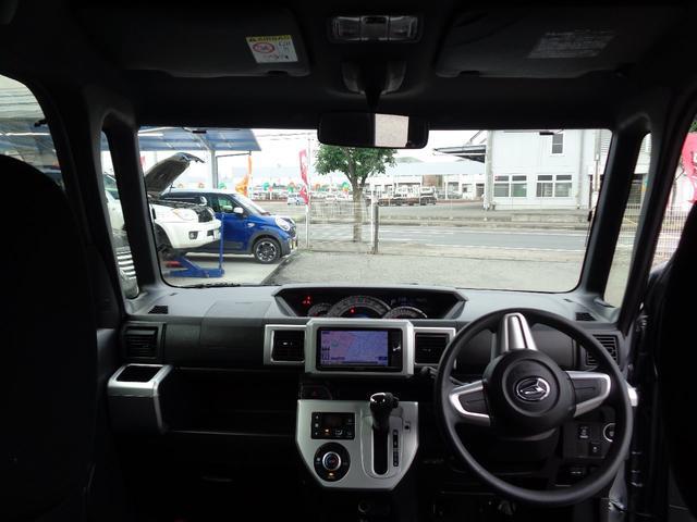 X ターボ LEDヘッドライト HDDナビ 地デジフルセグ ETC 新品アルミ 新品タイヤ交換済 両側スライドドア 左パワースライド タイミングチェーン(21枚目)
