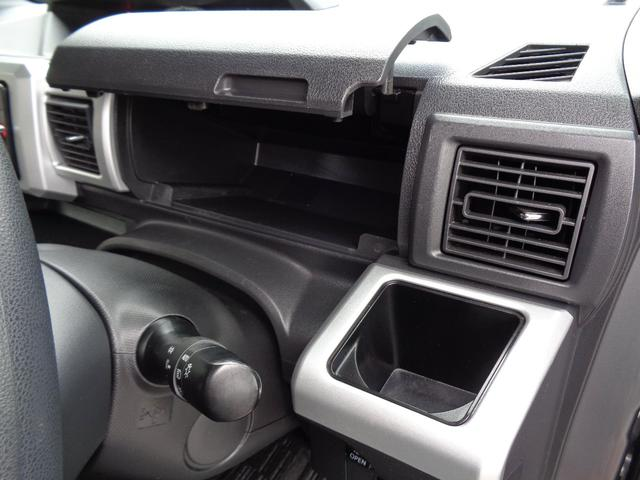 X ターボ LEDヘッドライト HDDナビ 地デジフルセグ ETC 新品アルミ 新品タイヤ交換済 両側スライドドア 左パワースライド タイミングチェーン(28枚目)