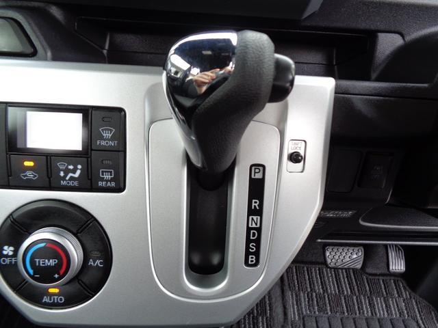 X ターボ LEDヘッドライト HDDナビ 地デジフルセグ ETC 新品アルミ 新品タイヤ交換済 両側スライドドア 左パワースライド タイミングチェーン(36枚目)