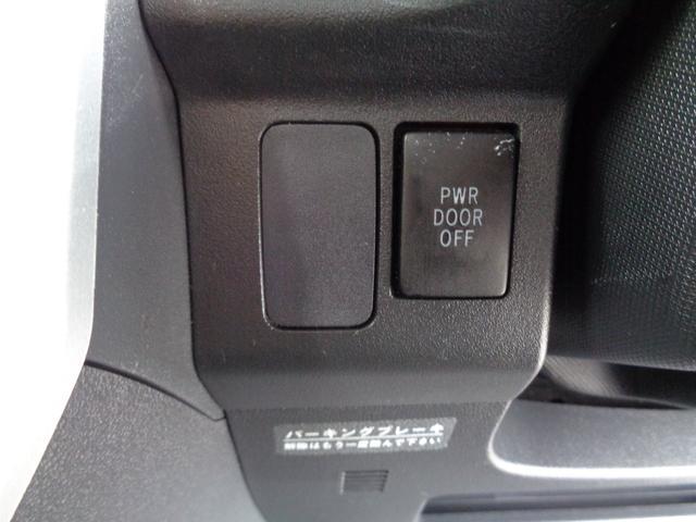 X ターボ LEDヘッドライト HDDナビ 地デジフルセグ ETC 新品アルミ 新品タイヤ交換済 両側スライドドア 左パワースライド タイミングチェーン(39枚目)