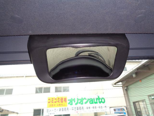 X ターボ LEDヘッドライト HDDナビ 地デジフルセグ ETC 新品アルミ 新品タイヤ交換済 両側スライドドア 左パワースライド タイミングチェーン(46枚目)