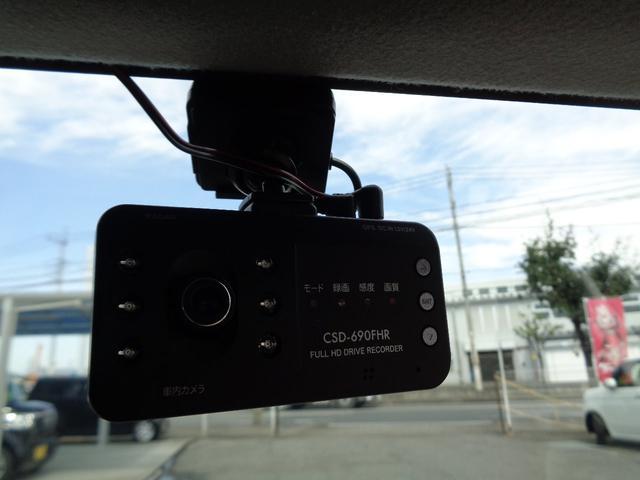 VP VP(4名) ドライブレコーダー キーレス ソナーセンサー ETC アルミホイール リヤフィルム張り タイミングチェーン(37枚目)