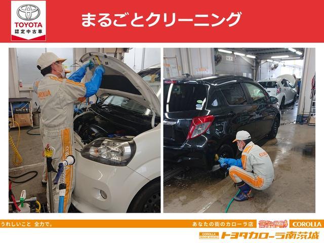 [トヨタ中古車の魅力] 当社の中古車はトヨタ車のプロが責任をもって整備しています。