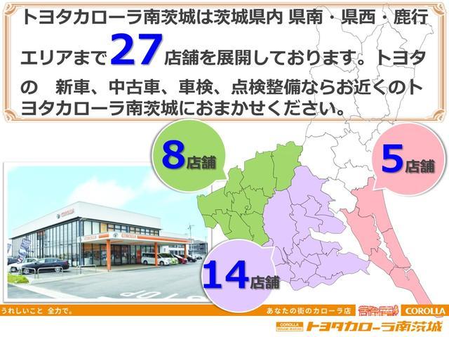 トヨタカローラ南茨城は茨城県内県南エリアを中心に27店舗を展開しております。トヨタの新車、U-CAR、<中古車>、車検、点検整備ならお近くのトヨタカローラ南茨城におまかせください!