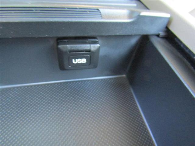 MX フルセグ HDDナビ バックカメラ ETC HIDヘッドライト 乗車定員7人 3列シート ワンオーナー(17枚目)