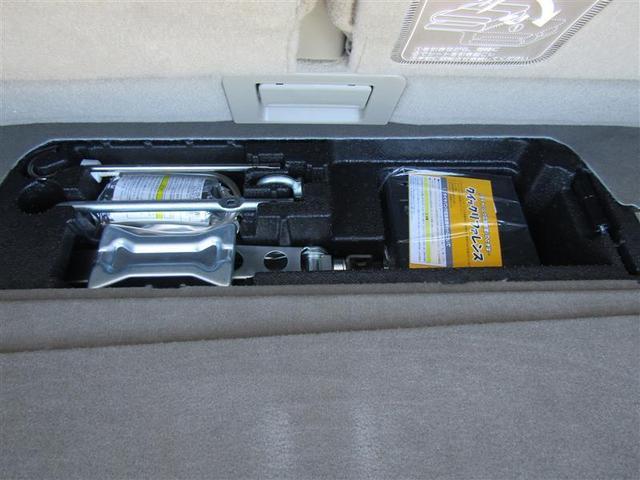 MX フルセグ HDDナビ バックカメラ ETC HIDヘッドライト 乗車定員7人 3列シート ワンオーナー(19枚目)