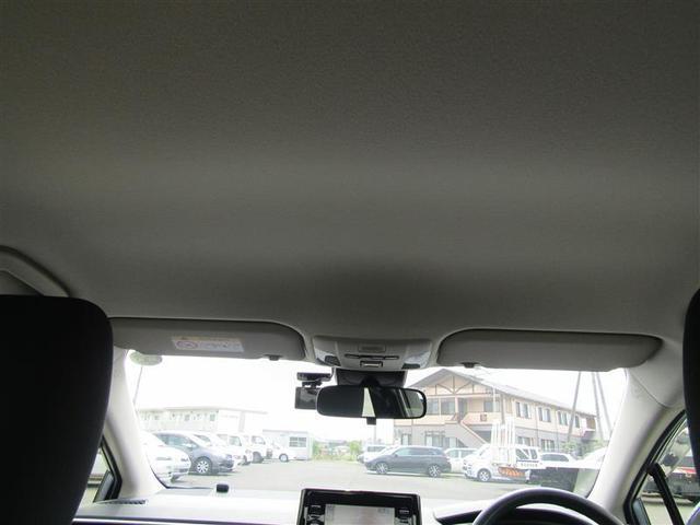 ハイブリッド G-X フルセグ メモリーナビ バックカメラ 衝突被害軽減システム ETC LEDヘッドランプ アイドリングストップ オートマチックハイビーム 記録簿(13枚目)
