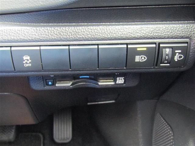 ハイブリッド G-X フルセグ メモリーナビ バックカメラ 衝突被害軽減システム ETC LEDヘッドランプ アイドリングストップ オートマチックハイビーム 記録簿(17枚目)