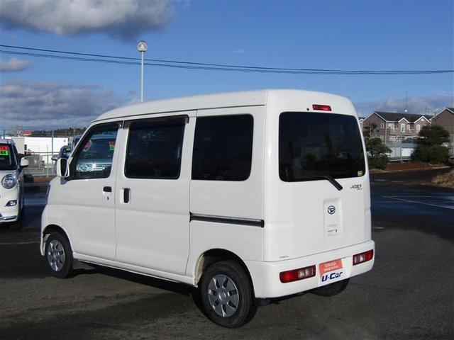 「ダイハツ」「ハイゼットカーゴ」「軽自動車」「茨城県」の中古車3