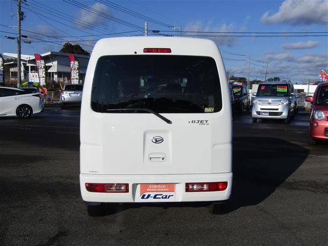 「ダイハツ」「ハイゼットカーゴ」「軽自動車」「茨城県」の中古車4